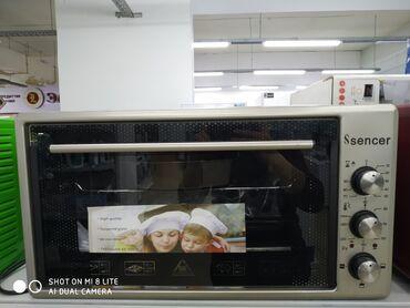 электрический термос в Кыргызстан: Sencer 45l Объем духовки, литры 45l Мощность верхнего ТЭНа, кВт 0,7 Мо