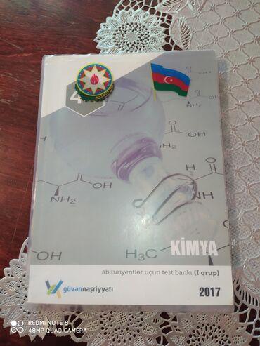 kimya - Azərbaycan: Kimya 4 nəşr