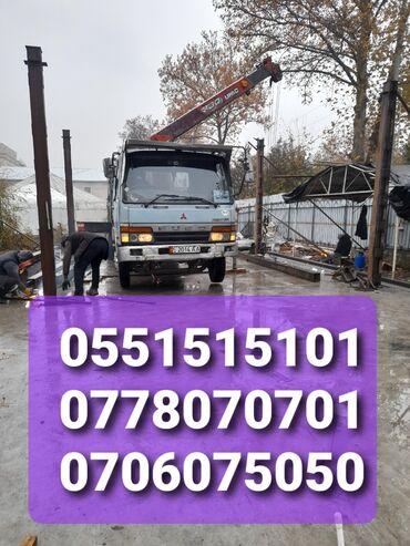 Услуги эвакуатор кран - Кыргызстан: Жалал Абад Эвакуатор манипулятор услуги кран 3 тонн