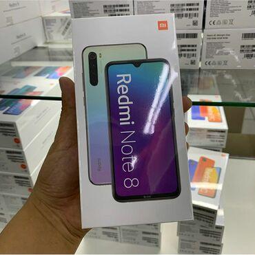 Б/у Xiaomi Redmi Note 8 64 ГБ Фиолетовый