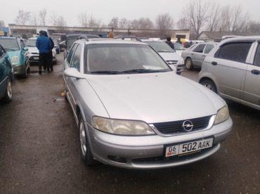Продаётся машина opel vectra 2000 года цена 200 000 сом в Джалал-Абад