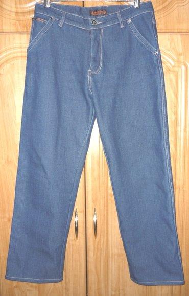 Продаю джинсы теплые абсолютно новые. Размер 32, 34. Цена 1500 с. в Бишкек