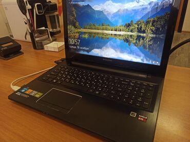 bu lenovo в Кыргызстан: Продаю Ноутбук lenovo Z50 AMD50. Память 500гбhdd 120gbSSD, оперативка
