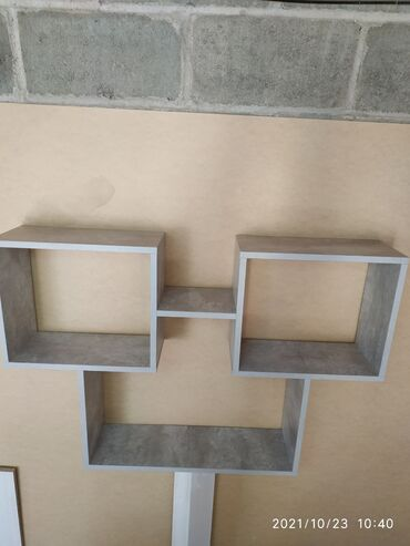 цемент в бишкеке in Кыргызстан | ЦЕМЕНТ: Полочка навесная. Если по пути завезу. Цвет- светлый цемент.( Серая)
