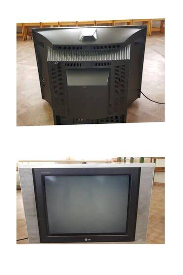 Срочно продам два телевизора б\у в рабочем состоянии LG 2000c другой