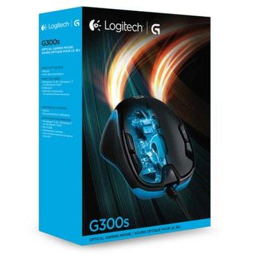 Bakı şəhərində LOGITECH G300S ( oyun sicani gaming gaming klaviatura sican maus mouse