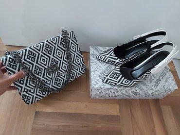 Na prodaju cipele i torbica cena u kompletu 2.000 din. Samo