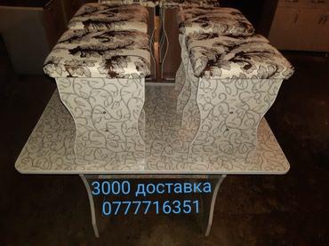 ad-image-52287913