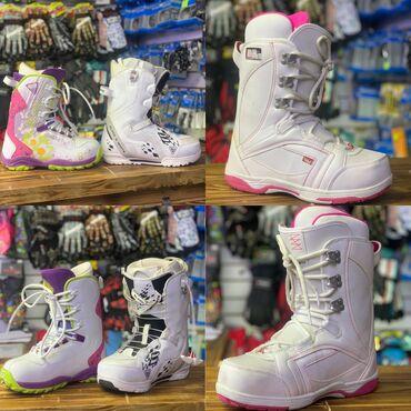 Сноубордические ботинки.  Крепления для сноуборда. Сноуборды