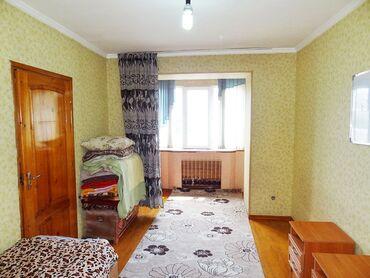 Продается квартира: 4 комнаты, 94 кв. м