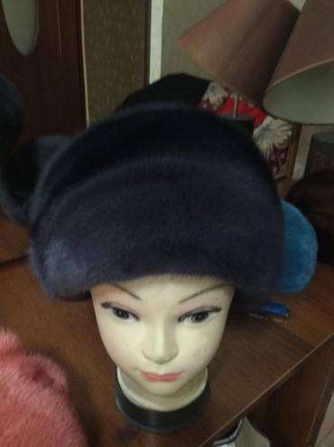 Продаются норковые шапки новые в Бишкек