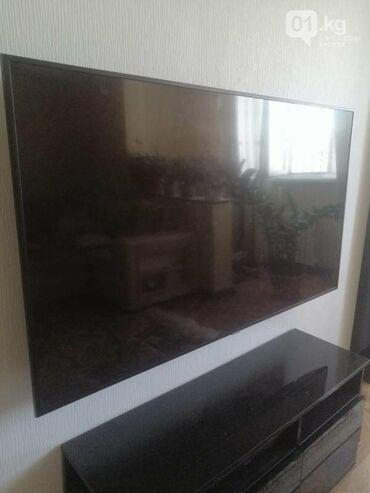 4929 объявлений: Продается телевизор SAMSUNG серии 7100 экран 65 дюйм. ТРЕСНУЛА только