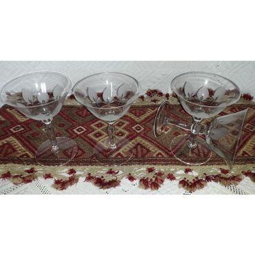 """Ποτήρια παλιά σαμπάνιας ( 2 ) + 2 ποτήρια δώρο - δεκαετίας """"60  Τα πο"""