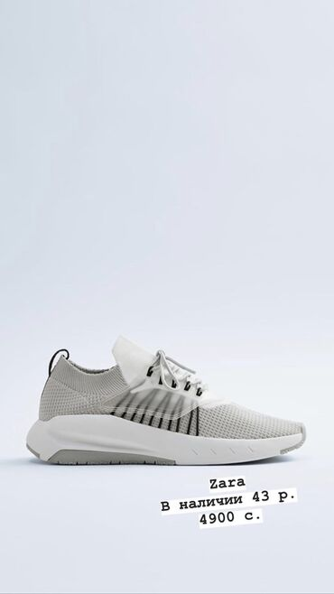 фирменная обувь из германии в Кыргызстан: Обувь Zara, 43 размер
