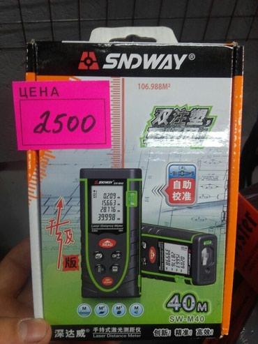 Лазерные дальномеры Sndway Sw-m 40 в Бишкек