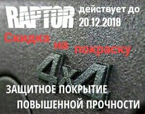 ad-image-51906570