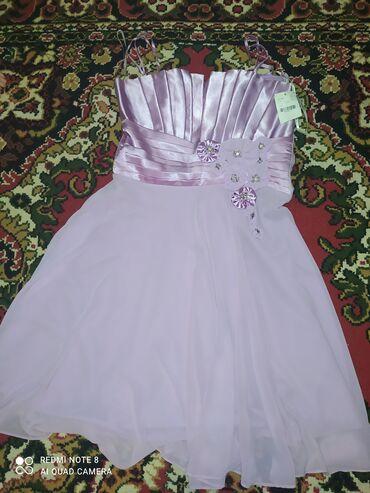 снять дом в кара балте частный в Кыргызстан: Продается платье