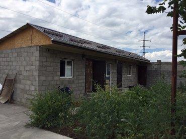 запасные части для кофемашин в Кыргызстан: Сдается квартира: 1 комната, 20 кв. м, Бишкек