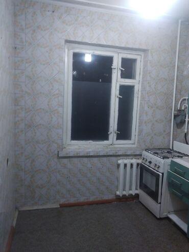 доски 188 3 х 105 9 см двусторонние в Кыргызстан: Продается квартира: 3 комнаты, 78 кв. м