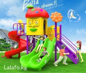 Оборудование для бизнеса в Чолпон-Ата: Детские площадки. Прямые поставки из КНР. Заводское качество