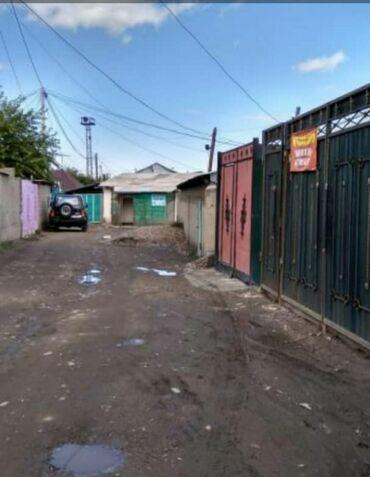 сдаю частный дом бишкек в Кыргызстан: Продам Дом 40 кв. м, 4 комнаты