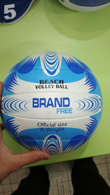 Волейбольные мячи BRAND FREE в Бишкек