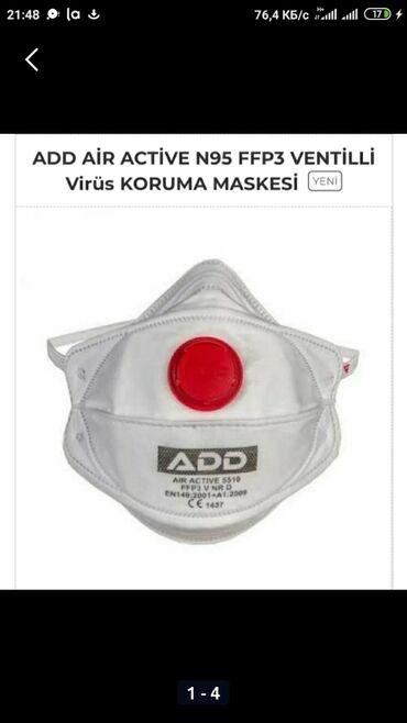 От 10штук Респиратор (маска) с клапаном выдоха 3М 9332+ класс защиты