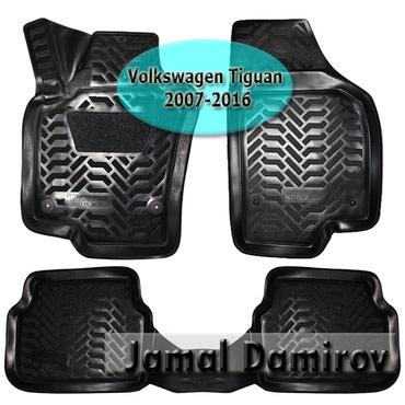 Volkswagen Tiguan 2007-2016 üçün poliuretan ayaqaltılar. в Bakı