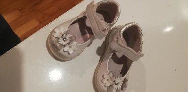 Dečije Cipele i Čizme - Jagodina: Ciciban sandale br 20. Ocuvane nigde nisu prelomljene samo je na