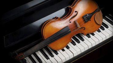 преподаватель в Кыргызстан: Уроки игры на фортепиано, Уроки игры на скрипке | Индивидуальное, Групповое, С выездом на дом