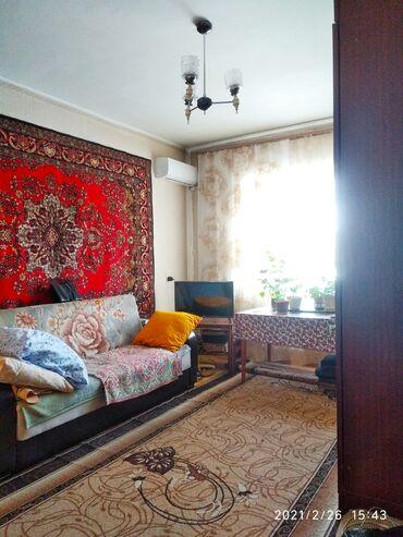 Продается квартира: Аламедин 1, 2 комнаты, 48 кв. м