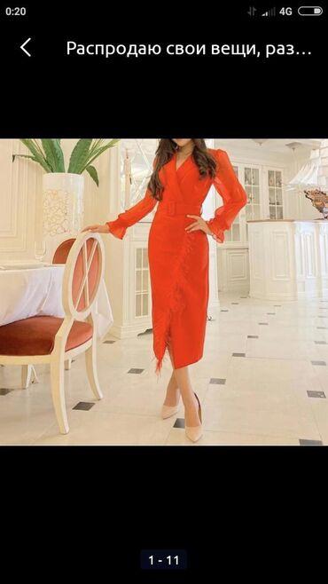 Продаю платье Турция.Очень красивая.Размер 44-46.Ремень имеется.Точный