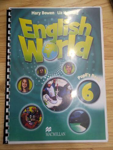 журналы на английском в Кыргызстан: English world 6 pupil's book