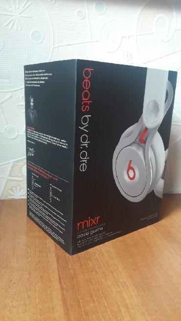 monster beats pro в Азербайджан: Beats mixr original yeni qutusu açılıb (istifadə olunmayıb) 200azn