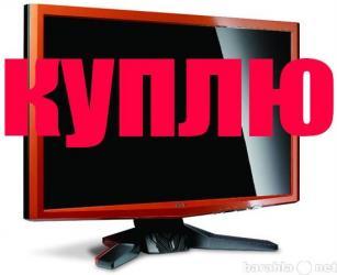 Куплю мониторы lsd ips жк  в Бишкек