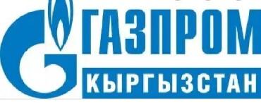 Монтаж ГАЗОПРОВОДА в дома!!!ДЕШЕВЛЕ ПОДРЯДЧИКОВ погонный метр