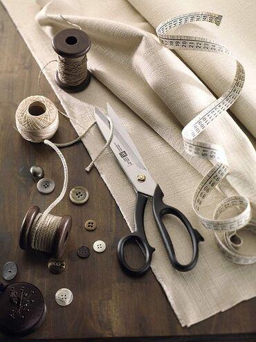 1005 объявлений: Ремонт, реставрация одежды | Ателье | Платья, Штаны, брюки, Куртки