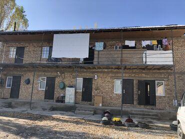Аламедин 1 квартиры - Кыргызстан: Готовый бизнес квартиры
