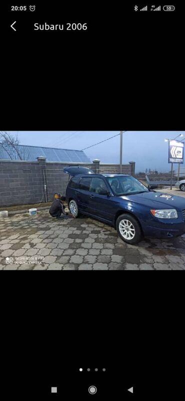 prodaju forester в Кыргызстан: Subaru Forester 2.5 л. 2006   14000 км