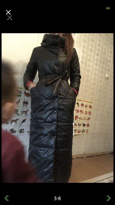 Куртка новая  Размер 44-46 Цена 1800 Уступлю  Адрес 6мкрн
