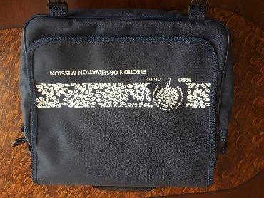 notebook fiyatlari teknosa - Azərbaycan: Notebook çantası