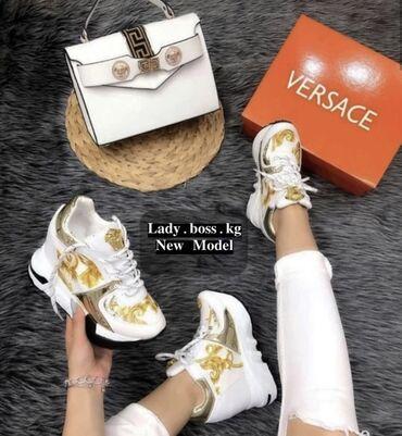 Женская обувь - Бишкек: Хит сезона кроссовки versace