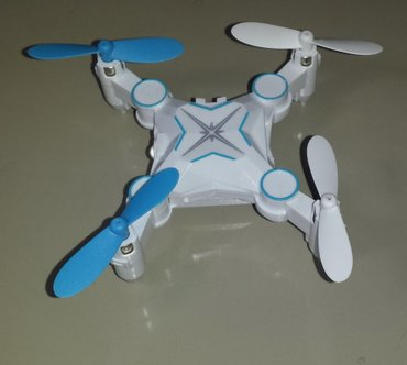 Dron mini rc 2. 4 ghz - Belgrade