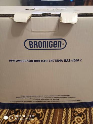 Твоя подушка - Кыргызстан: Противопролежневые матрац (новый) 20000