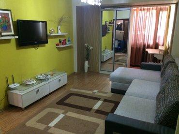 квартира в центре города посуточно советская-боконбаева. интернет, тел в Бишкек