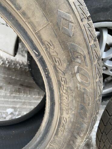 шины 215 55 17 в Кыргызстан: Продаю шины goform 2штук