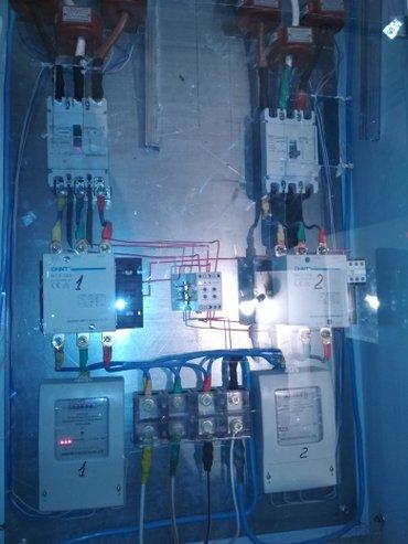 Электрик   бишкек выходим на опору стажем  в Бишкек