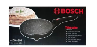 - Azərbaycan: Bosch blinçik tavasi.25azn endirimle.Isinizi