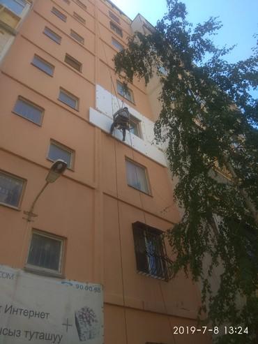 промышленная соковыжималка бишкек in Кыргызстан   СОКОВЫЖИМАЛКИ: Утепление