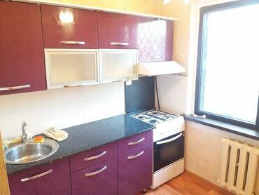 продажа однокомнатной квартиры в Кыргызстан: Продается квартира: 2 комнаты, 43 кв. м